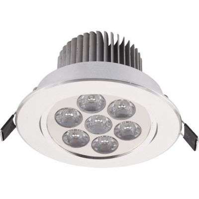 Downlight LED Nowodvorski 6823 Silver