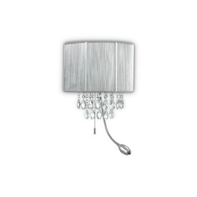 Lampa wisząca IdealLux 122601 Opera SP6 Argento