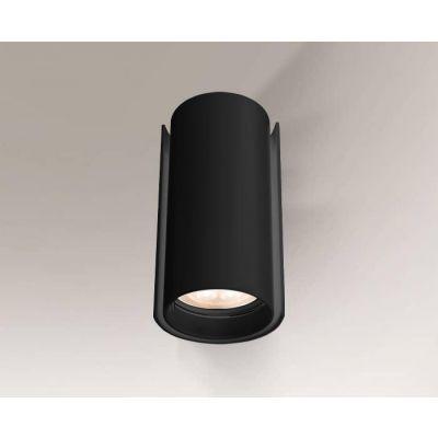 Kinkiet LED SHILO OZU 4403 1xPAR16