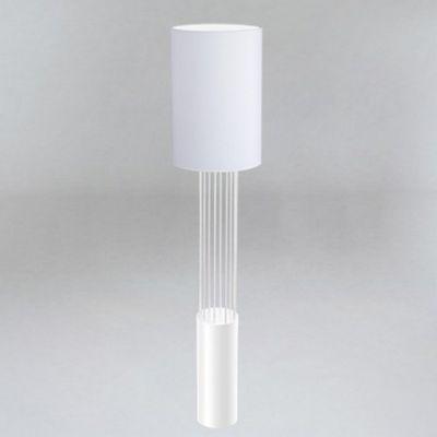 Lampa stojąca IHI 9478/E27/BI/BI Shilo