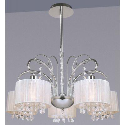 Lampa sufitowa Italux MDM1583-5-WH Span