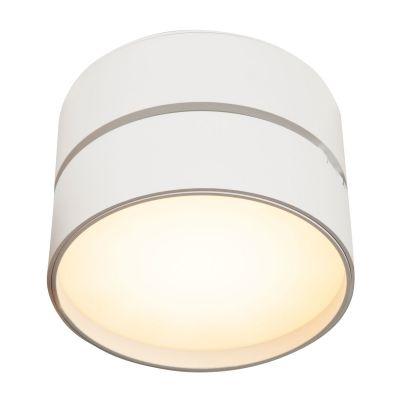 Lampa sufitowa Maytoni C024CL-L18W Onda