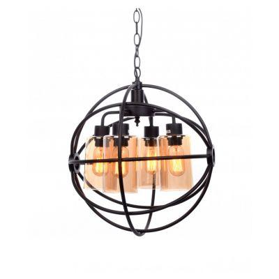 Lampa wisząca Lumina Deco LDP-11509-4-BK Stradi