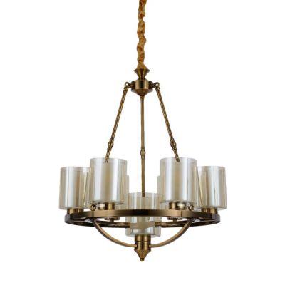 Lampa wisząca Lumina Deco LDP-1220-7-MD Santini W7