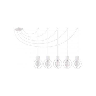 Lampa wisząca Sigma 31097 Aura Koło 5