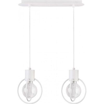 Lampa wisząca Sigma 31100 Aura Koło 2