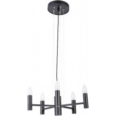 Lampa wisząca Sigma 31932 Fokus