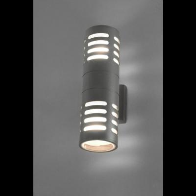 Oprawa oświetleniowa Nowodvorski MEKONG II kinkiet IP54 w komplecie z żarówkami LED