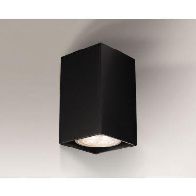 Kinkiet LED SHILO OZU 4401 GU10