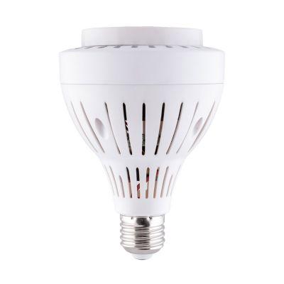 Żarówka LED Greenie do oprawy szynowej PAR 40W E27