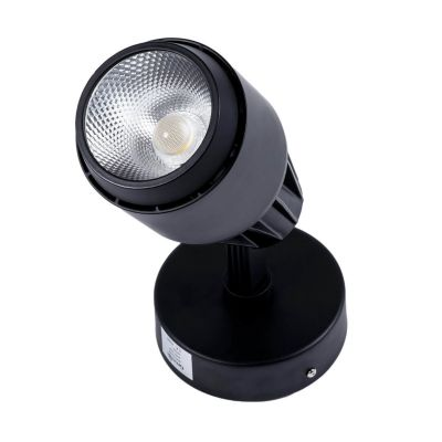Reflektor nastropowy LED Greenie COB 20W czarny