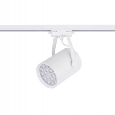 Reflektor Nowodvorski 8325 Profile store PRO LED 18W 3000K