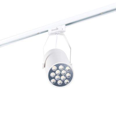 Reflektor Szynowy 1-fazowy LED Greenie Track Light 12x1 PowerLED 14W biały