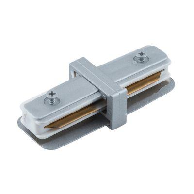 Konektor do szyn 1-fazowych srebrny Greenie