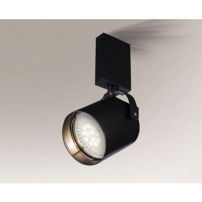 Lampa LED Shilo TENRI 2242
