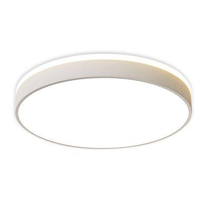 Plafon LED okrągły biały Abigali 600*65mm 60W 3000K